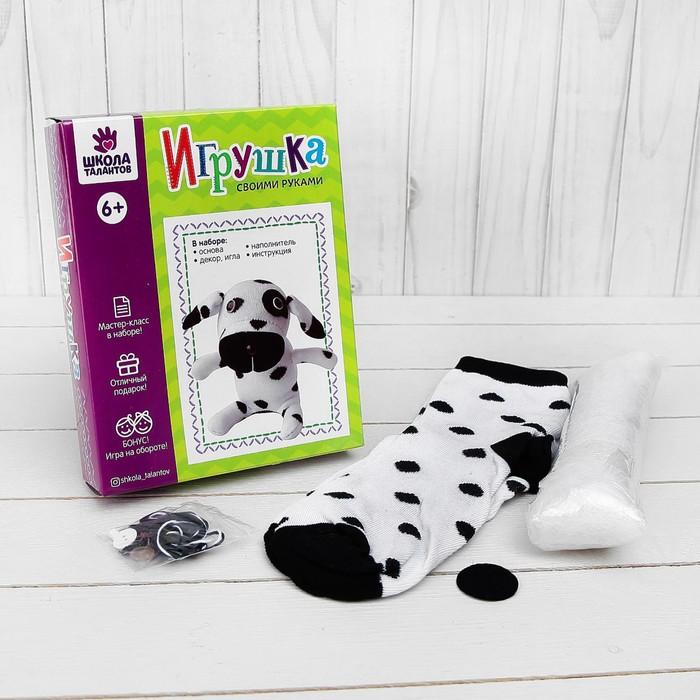 Набор для создания игрушки из носков «Далматинец» + игла, инструкция