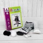 """Набор для создания игрушки из носков """"Зебра"""" + игла, инструкция"""