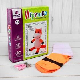 Набор для создания игрушки из носков «Лисичка» + игла , инструкция