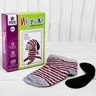 """Набор для создания игрушки из носков """"Щенок"""" + игла, инструкция"""