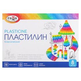 Пластилин 8 цветов 160 г, «Классический», со стеком