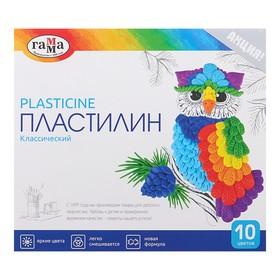 Пластилин 10 цветов 200 г, «Гамма» «Классический», со стеком