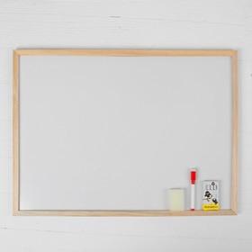 Доска двухсторонняя в деревянной раме, 60 × 40 см