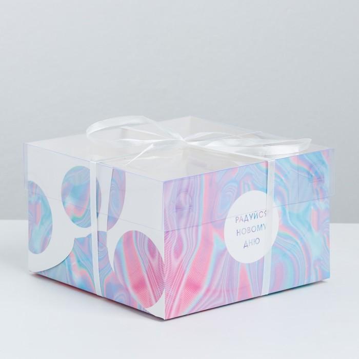 Коробка для капкейка «Радуйся новому дню», 16 × 16 × 10 см - фото 180827225