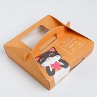 Коробка‒переноска «Котик с подарком», 20 × 5 × 20 см