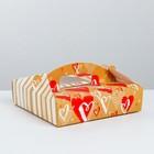 Переноска под пирожные «Любовь к сладостям», 20 × 5 × 20 см