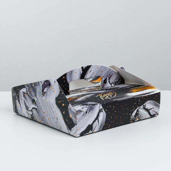 Коробка‒переноска «Подарок», 20 × 5 × 20 см - фото 308986395