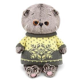 Мягкая игрушка «Басик BABY» в свитере, 20 см