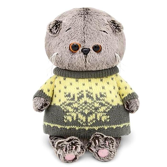 Мягкая игрушка «Басик BABY» в свитере, 20 см - фото 4468806