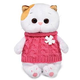 Мягкая игрушка «Кошечка Ли-Ли BABY» в жилетке, 20 см