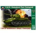 Сборная модель «Советский средний танк Т-34-76» ЧЗ «Танкоград»
