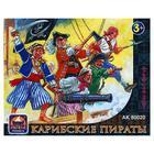 Набор из 8 фигур «Карибские пираты»