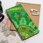 """Envelope for documents """"Bashkortostan.Ornament"""", 22х20,5 cm"""