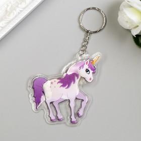 Keychain plastic Unicorn soft MIX 5,5x7,2 cm