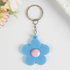 "Keychain plastic ""Flower with bright middle"" MIX 4,7x4,4 cm"