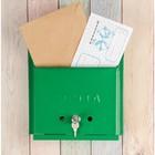 Ящик почтовый «Письмо», горизонтальный, с замком, зелёный