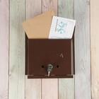 Ящик почтовый «Письмо», горизонтальный, с замком, коричневый