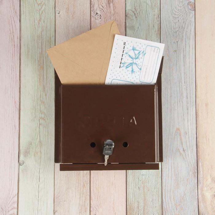 Ящик почтовый с замком, горизонтальный «Письмо», коричневый