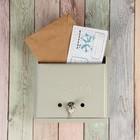 Ящик почтовый «Письмо», горизонтальный, с замком, серый