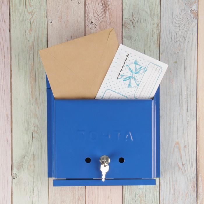 Ящик почтовый с замком, горизонтальный «Письмо», синий