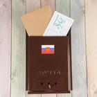Ящик почтовый «Почта», вертикальный, с замком-щеколдой, коричневый