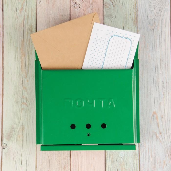 Ящик почтовый с щеколдой, горизонтальный «Письмо», зелёный