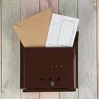 Ящик почтовый «Письмо», горизонтальный, с замком-щеколдой, коричневый
