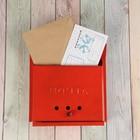 Ящик почтовый «Письмо», горизонтальный, с замком-щеколдой, красный