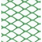 Сетка садовая, 1.2 × 10 м, ячейка 1.6 × 1.6 см, зелёная