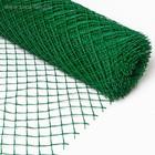 Сетка садовая, 1,5 × 10 м, ячейка 70 × 58 мм, зелёная