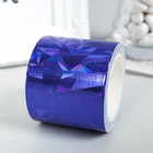 "Клейкая лента пластик ""Голографический рисунок - синий"" ширина 4,8 см намотка 5 метров"