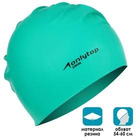 Swimming cap, adult, rubber, mix colors