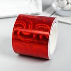 """Клейкая лента пластик """"Голографический рисунок - красный"""" ширина 4,8 см намотка 5 метров"""