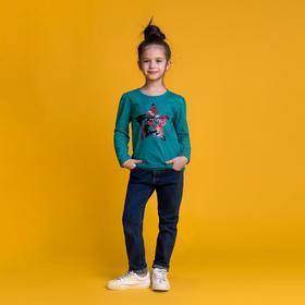Джемпер для девочки MINAKU «Звезда», рост 110-116 см, цвет изумрудный