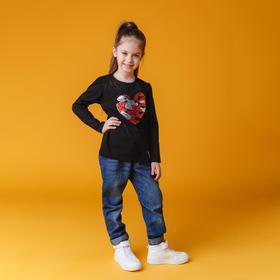 Джемпер для девочки MINAKU «Сердечко», рост 122-128 см, цвет чёрный