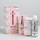 Подарочный набор Я Самая Beauty Box: мицеллярная вода, 200 мл. + гель для умывания, 150 мл.   406646