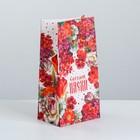 Пакет подарочный без ручек «Светлой Пасхи», 10 × 19.5 × 7 см