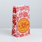 Пакет подарочный без ручек «С Великим Праздником!», 10 × 19.5 × 7 см