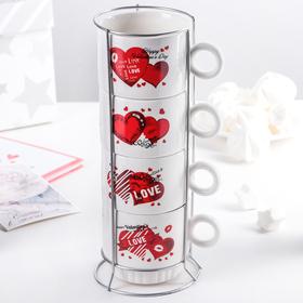 Набор кружек Love, 250 мл, 4 шт, на металлической подставке