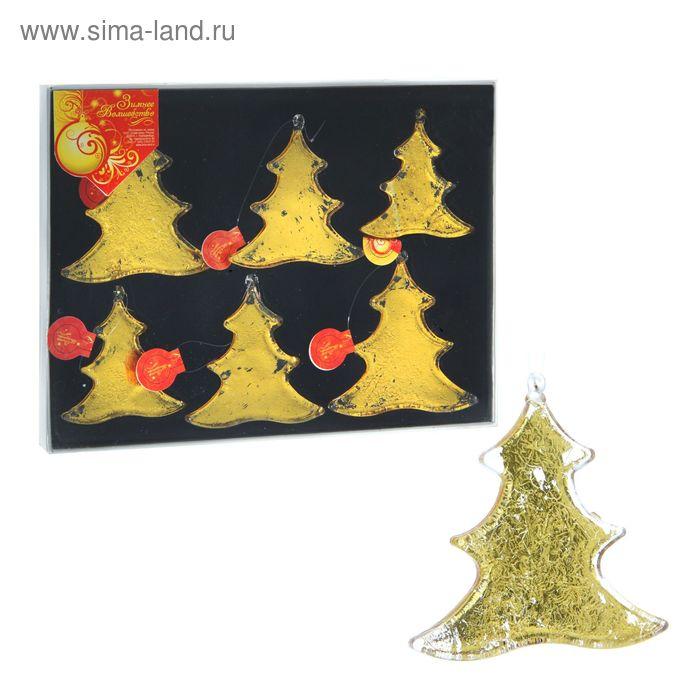 """Новогодние игрушки """"Золотые ёлочки"""" (набор 6 шт.)"""
