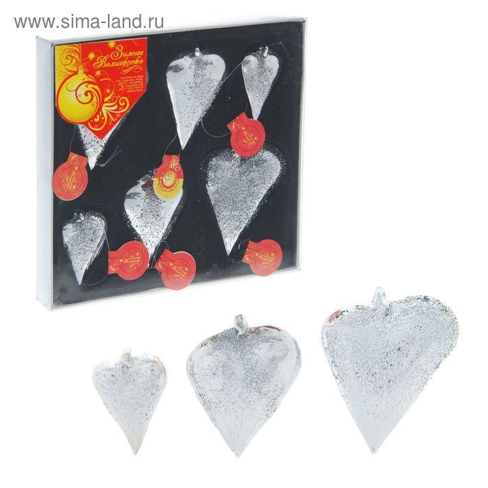 """Ёлочные игрушки """"Серебряные сердечки"""" (набор 6 шт.)"""