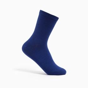 Носки детские, цвет синий, размер 22-24