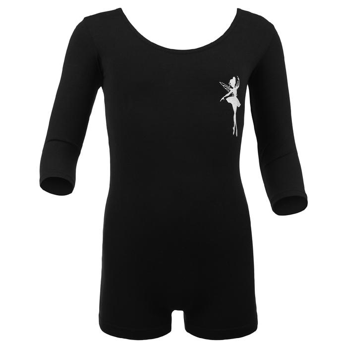 Купальник х/б с шортами Фея, рукав 3/4, размер 28, цвет чёрный