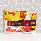 Подарочный набор Original Juice №1491 манго-грейпфрут: Мыло для рук, 320 мл + Бальзам для рук, 100 мл