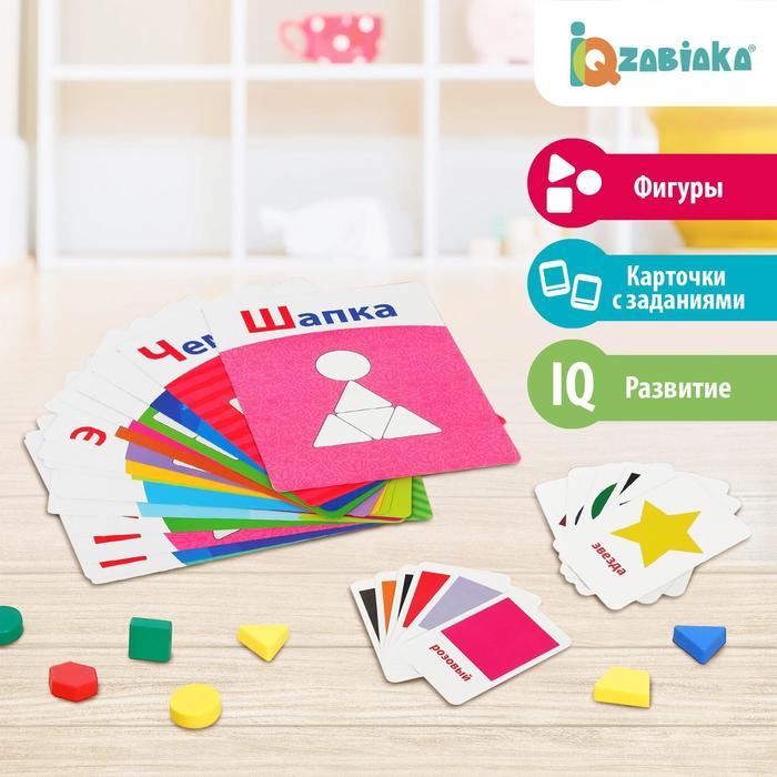Развивающий набор для малышей «Гений с пелёнок: изучаем алфавит», по методике Монтессори