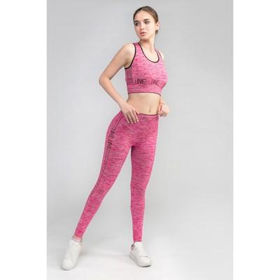 Женский костюм топ+легинсы  Love, р. 42-44, цв. розовый, 88% полиамид, 12% эластан