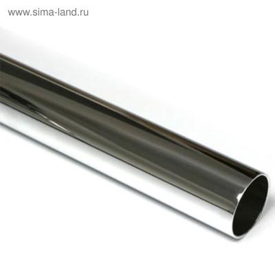 Труба ф25*3000мм*0,8мм хром, система Джокер