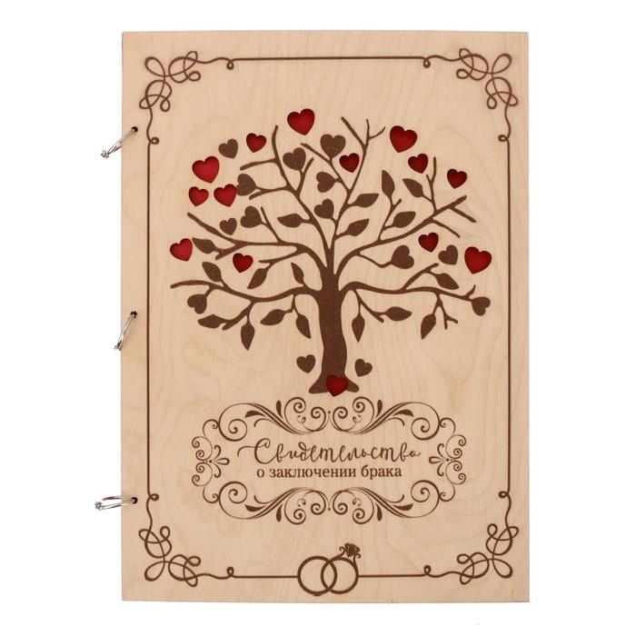 """Свидетельство о браке из дерева """"Дерево"""""""