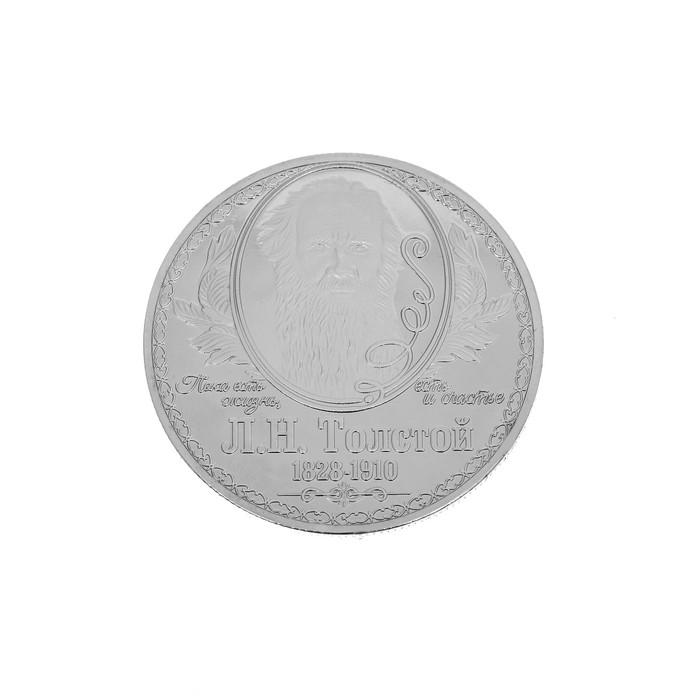 """Подарочное панно с монетой """"Л.Н.Толстой"""""""