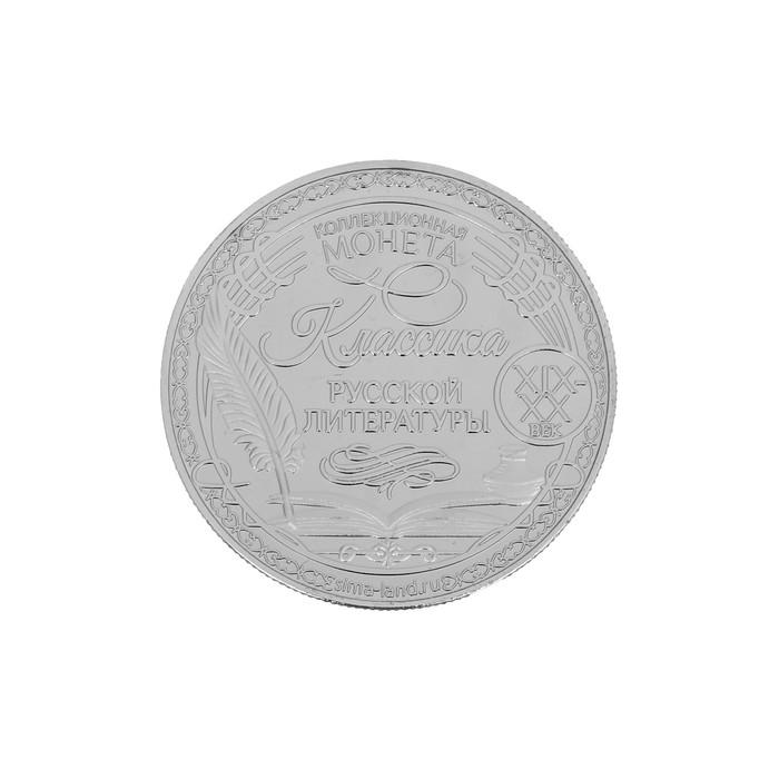 """Подарочное панно с монетой """"Ф.М. Достоевский"""""""